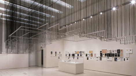 But a Storm Is Blowing from Paradise: Contemporary Art of the Middle East and North Africa, Solomon R. Guggenheim Museum, New York, April 29–October 5, 2016. Photo: David Heald
